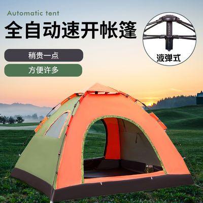 帐篷户外液压全自动3-4人双人2人野营野外露营沙滩旅行郊游家庭套