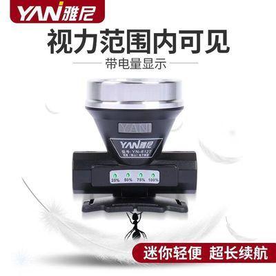 雅尼led小头灯强光充电超亮头戴式手电筒 小型迷你锂电池超轻远射