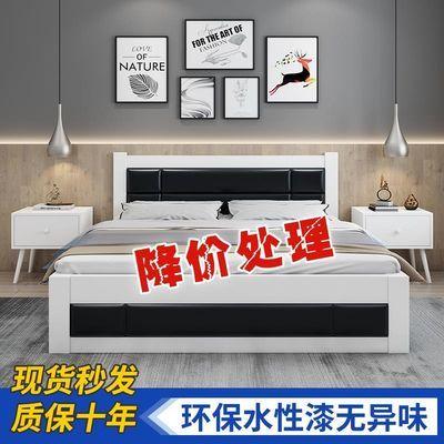 实木床1.8米主卧双人床1.5m现代简约1.2米单人床经济型简易租房床