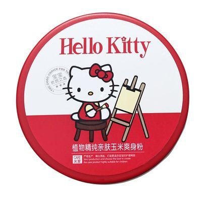 HelloKitty植物精纯宝宝爽身粉玉米粉儿童痱子粉粉扑