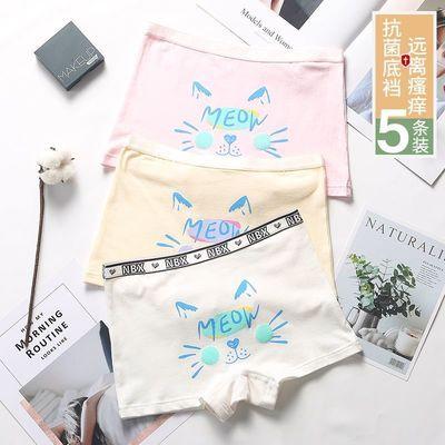 内裤少女抗菌全棉100%纯棉裆中腰日系女学生夏季薄款透气平角童裤