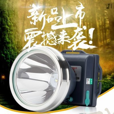 雅尼LED头灯强光充电防水感应远射头戴式超亮夜钓黄光氙气矿灯