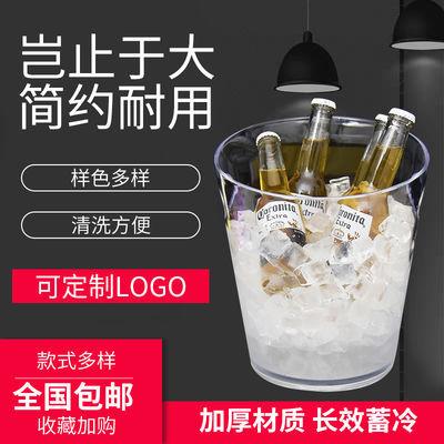 透明不发光亚克力冰桶酒吧KTV夜场派对啤酒桶香槟洋酒桶商用酒具