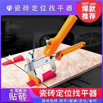 瓷砖找平贴地墙砖调平神器瓦工辅助重复使用定位卡子工具1.5毫米