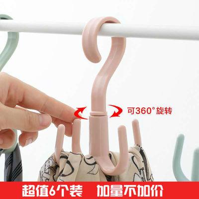 架丝巾围巾塑料领带架创意多功能加厚可旋转四爪挂钩包包收纳架鞋