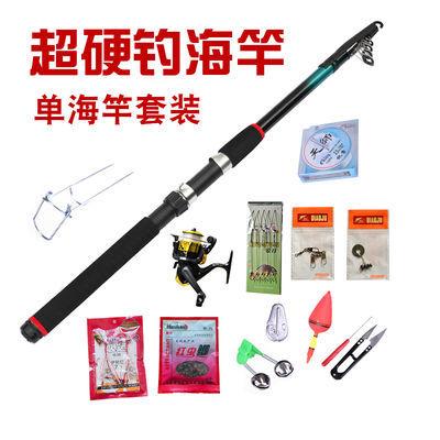 鱼竿海竿套装2.7米3.6米抛竿远投竿海钓竿海杆钓鱼竿全套组合钓具