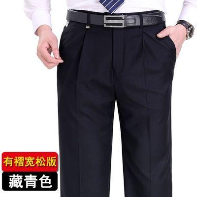 恒源祥夏季裤子 八年老店 夏季男装裤子中老年男士西裤休闲免烫直