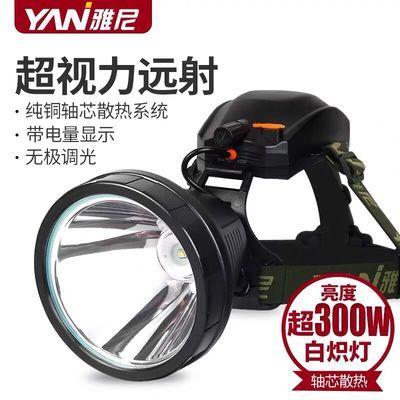 雅尼7746头灯强光充电超亮头戴式手电筒户外防水钓鱼led矿灯黄光