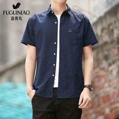 富贵鸟男士短袖衬衫纯棉夏季新款韩版潮流宽松休闲纯色衬衣男外套