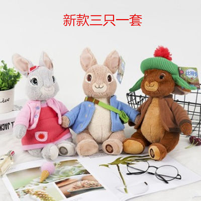 正版彼得兔毛绒玩具 比得兔本杰明短尾莉莉兔子公仔 儿童节礼物