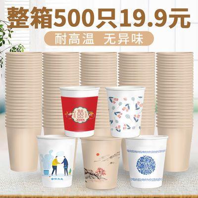 纸杯一次性杯子特价家用加厚办公商务茶水杯整箱包邮可定制印logo