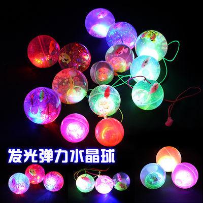 弹力球发光玩具闪光跳跳球网红小玩具解压发泄发光球球儿童玩具球