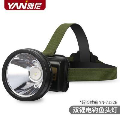 雅尼7122B头灯强光远射充电户外头戴式手电筒钓鱼头灯夜钓灯