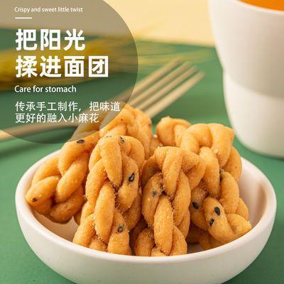 香酥小麻花海苔味椒盐味红糖蜂蜜麻花酥脆网红零食经典传统糕点