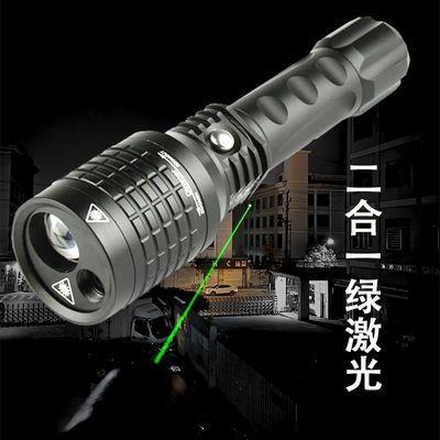 激光灯手电筒强光可充电激光笔绿外线户外超亮远射led灯防身手电