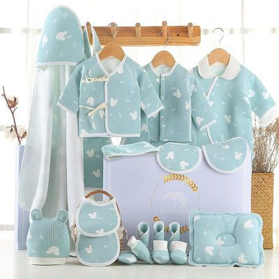 婴儿衣服纯棉新生儿的礼盒套装春秋初生满月刚出生0-1岁宝宝用品