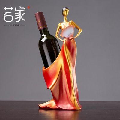 创新摆件创意美女红酒架摆件家用装饰品酒柜红酒杯收纳架倒挂酒瓶