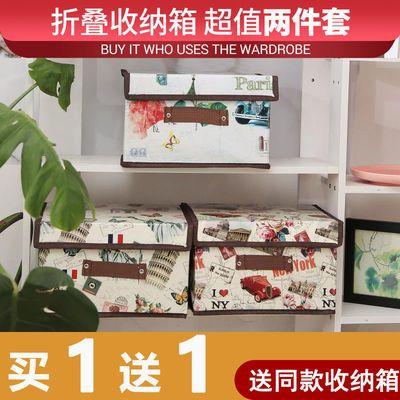 两件套收纳箱书籍收纳盒学生家用折叠衣物整理箱宿舍必备收纳储物