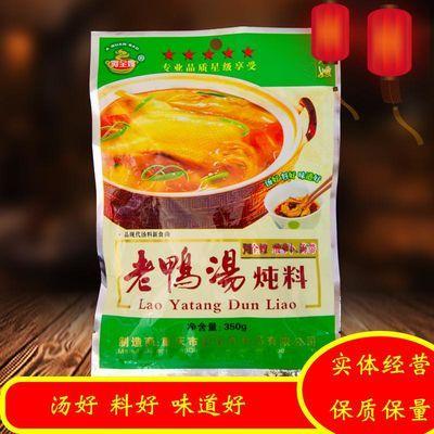 阿全嫂老鸭汤酸萝卜炖汤料重庆老鸭汤汤料包350gX5袋老鸭汤粉丝汤