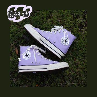 韩版夏季1970s女鞋香芋紫高帮帆布鞋女经典款低帮天蓝色新款板鞋