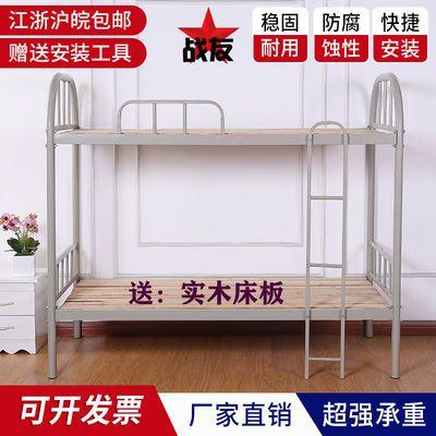 高低床上下铺铁床员工工地宿舍双层铁架床学生寝室两层加厚经济型