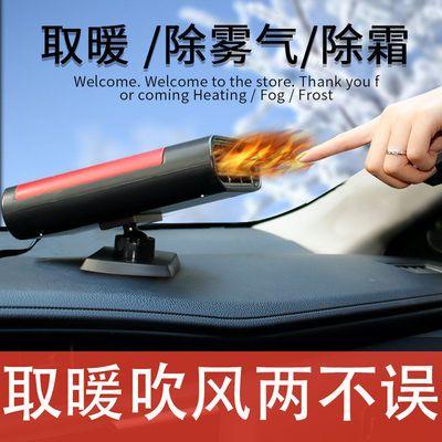 车载暖风机12-24v取暖器货车车内制热电暖气汽车用速热风扇加热器
