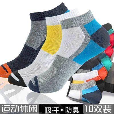 【5/10双装】袜子男士中筒袜男船袜休闲商务男袜男士短筒袜运动袜