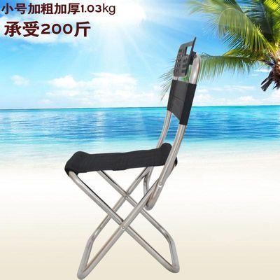 烟雨舟简易加厚加粗不锈钢钓鱼椅子折叠椅凳子马扎渔具 小号