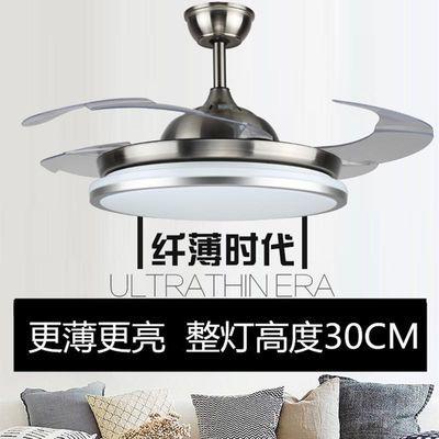 超薄隐形风扇灯餐厅吊扇灯客厅卧室家用简约现代带电风扇的吊灯