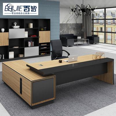办公家具老板桌大班台简约现代单人办公桌总裁桌主管经理桌员工桌