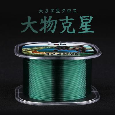 青鱼线大物线鲟鱼线主线8/10/12/14号巨物专用锚鱼线子线新品包邮