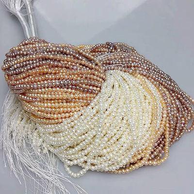 天然淡水珍珠3-4mm强光微瑕冲头diy半成品细致项链手链白粉紫