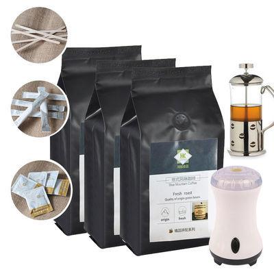 【送5重豪礼】意式风味咖啡豆咖啡粉非速溶中深度烘焙现磨浓香型