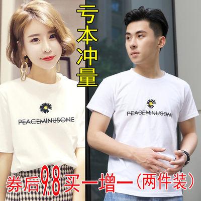 2020年新款短袖T恤男百搭港风潮情侣宽松上衣休闲青少年打底衫