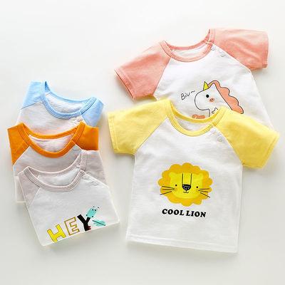 宝宝短袖T恤夏季纯棉婴儿上衣儿童短袖T恤男童女童打底衫半袖夏装