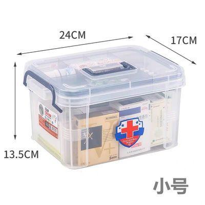 手提小药箱双层家用医药箱透明�a箱家庭用纯原料儿童急救箱多层厚