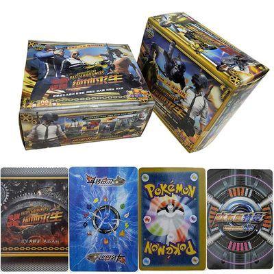 神奇宝贝绝地求生赛尔号王者荣耀游戏卡牌儿童卡玩具卡片多种类