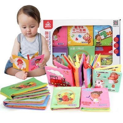 新生儿宝宝早教布书0-1-3岁 立体认知布书撕不烂儿童益智婴儿玩具
