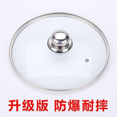 加厚钢化玻璃盖28-30-32-34-36cm火锅盖子家用透明小砂锅盖炒锅盖