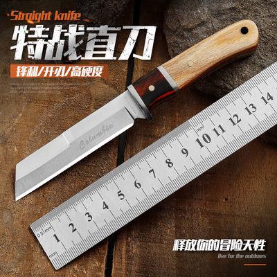 高硬度直刀钢木结合刀户外野营求生锋利小刀手把肉刀家用水果小刀