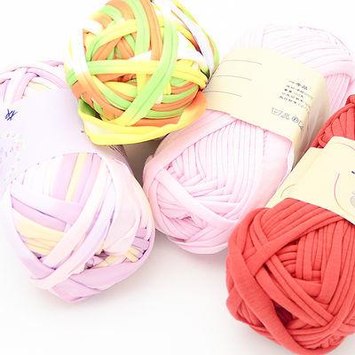 新品趣布条线中粗棉线手工编织包包线勾拖鞋 钩针diy灌芯线
