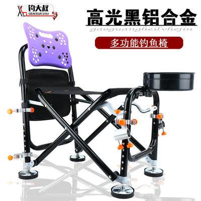 黑色多功能钓椅2020新款钓鱼椅铝合金可折叠便携钓凳轻便小台钓椅
