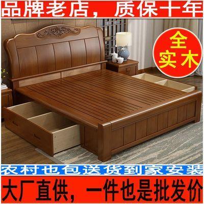 【包邮包安装】实木床1.8米1.5米双人床现代简约实木主卧婚床大床