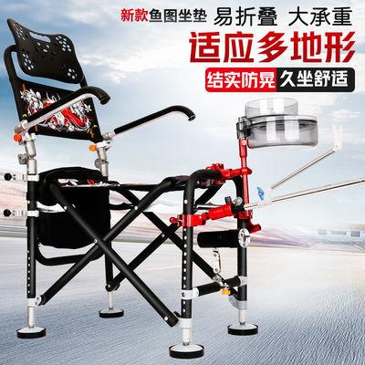 全地形新款鱼图加大加高钓椅折叠多功能钓鱼椅便携可躺钓鱼折叠椅