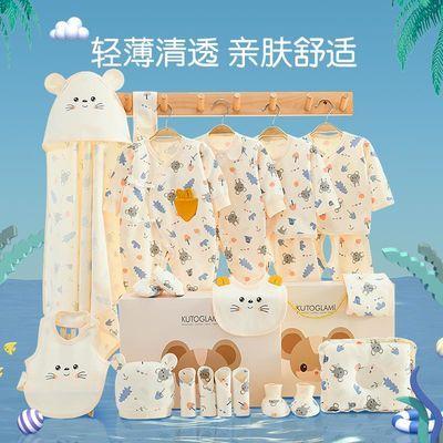 婴儿衣服纯棉套装春夏季薄款套装刚出生小孩新生满月百天高档礼盒