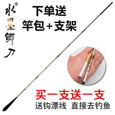 鲫鱼竿37调超轻超细水墨鲫刀3.6/3.9/4.5/5.4米台钓竿钓鱼手竿