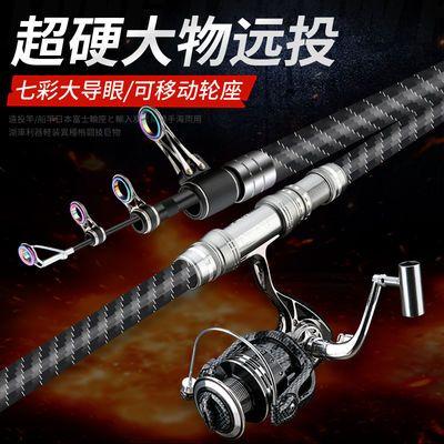 进口碳素长节抛竿超轻超硬海竿5.4米远投竿钓鱼竿4.5甩杆海杆套装