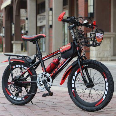 儿童自行车7-8-9-10-12-15岁单车男孩女20寸小学生变速山地中大童