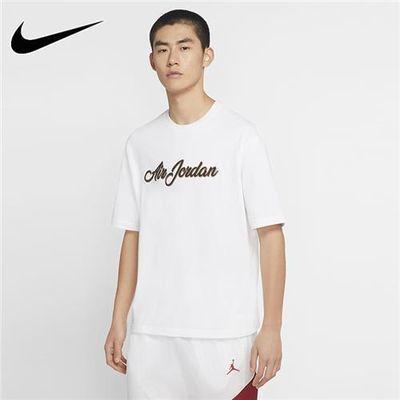 Nike耐克短袖男新款Jordan ReMastered篮球运动圆领T恤CJ6218-100