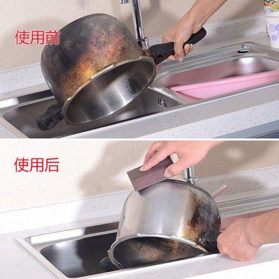 新品厨房用具家用家居小百货 日常生活日用品刷碗刷锅工具海绵擦